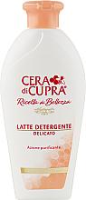 Духи, Парфюмерия, косметика РАСПРОДАЖА Мягкое очищающее молочко - Cera di Cupra Ricetta Di Bellezza Cleansing Milk *