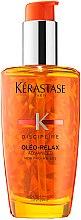 Духи, Парфюмерия, косметика Несмываемое масло для разглаживания волос - Kerastase Discipline Oleo-Relax Advanced Morpho-Huiles