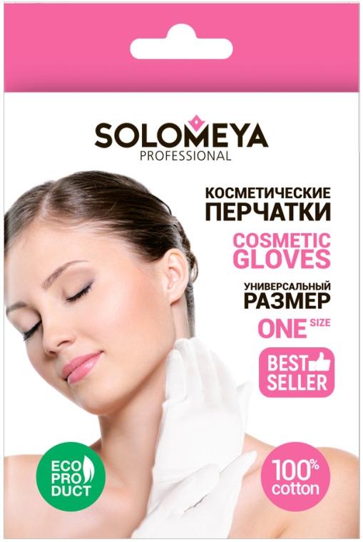 Косметические перчатки 100% хлопок - Solomeya 100% Cotton Gloves for cosmetic use