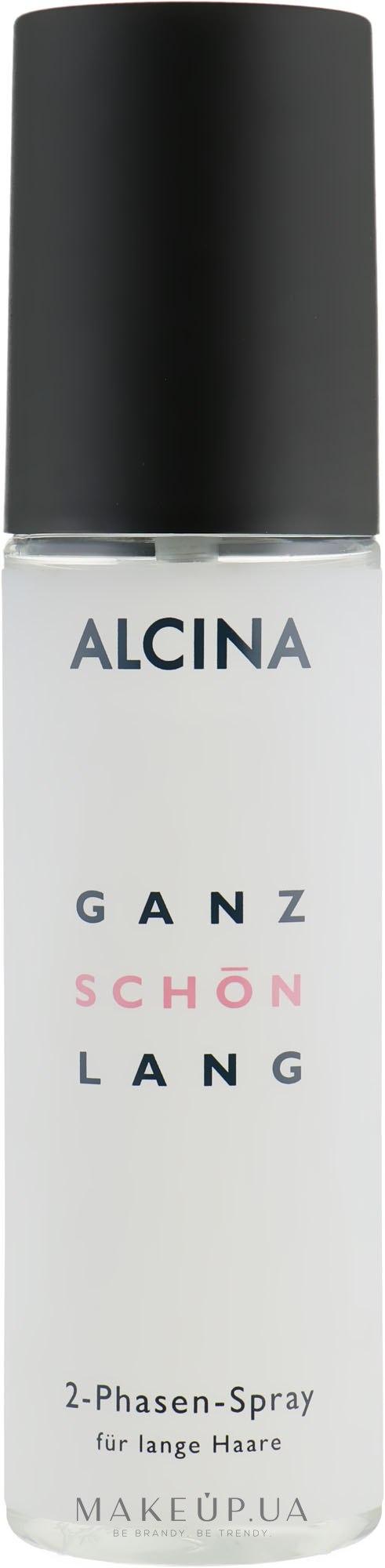 Двухфазный спрей для длинных волос - Alcina Pretty Long 2-Phase Spray — фото 125ml
