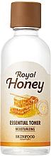 Духи, Парфюмерия, косметика Тонер для лица - Skinfood Royal Honey Essential Toner