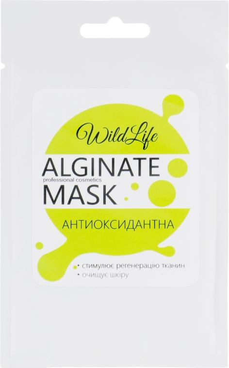 """Альгинатная маска """"Антиоксидантная"""" - WildLife"""