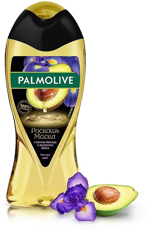 """Гель для душа с авокадо и экстрактом ириса """"Роскошь масел"""" - Palmolive Shower Gel"""