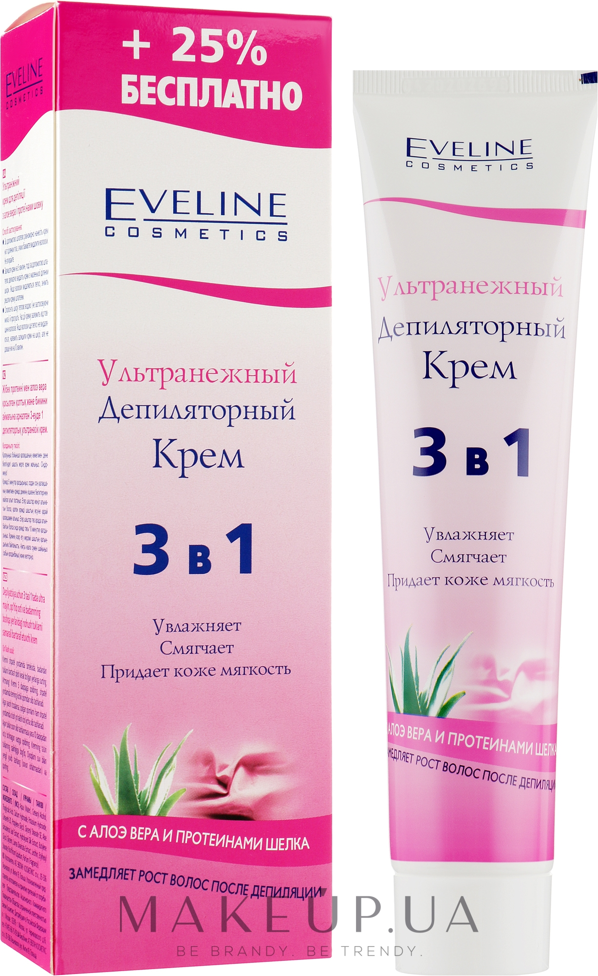 Купить косметику eveline в украине купить косметику в польше