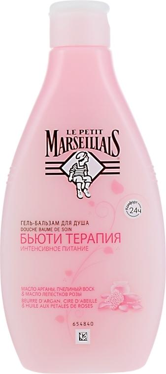 """Гель-бальзам для душа """"Бьюти терапия"""", масло арганы, пчелиный воск, масло лепестков розы - Le Petit Marseillais Shower Gel"""