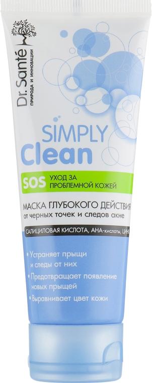 Маска для лица глубокого действия - Dr. Sante Simply Clean SOS