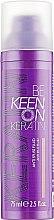 Духи, Парфюмерия, косметика Флюид с кератином для секущихся волос - KEEN Keratin Anti Spliss Fluid