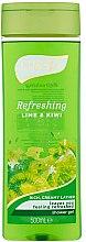 Духи, Парфюмерия, косметика Гель для душа - Luksja Refreshing Lime & Kiwi Shower Gel