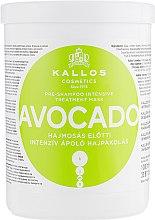 """Духи, Парфюмерия, косметика Маска для волос до мытья головы """"Avocado"""" - Kallos Cosmetics KJMN Avocado Hair Mask"""
