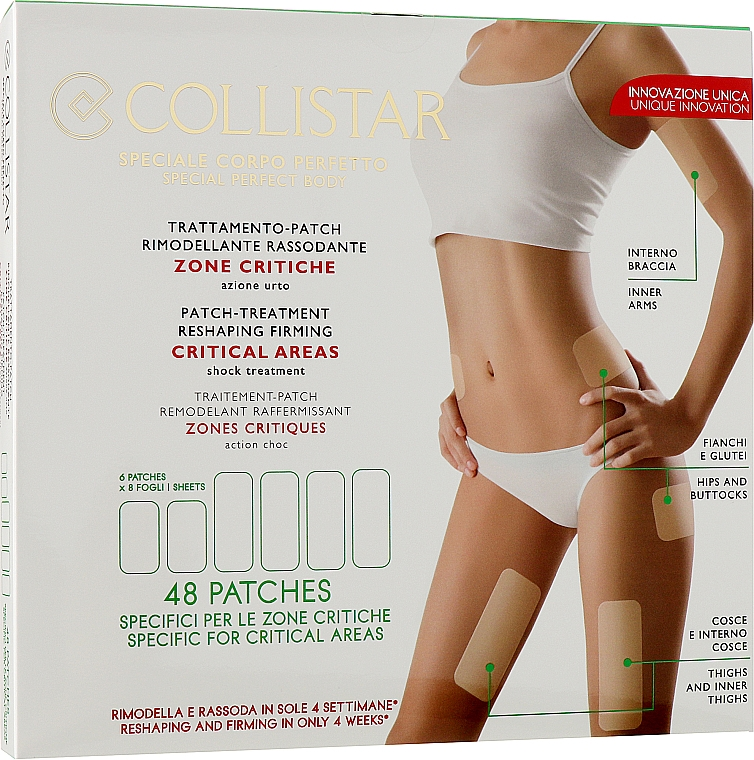 Патчи для тела - Collistar Special Perfect Body Patch-Treatment Reshaping Firming Critical Areas