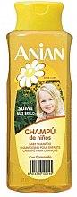 Духи, Парфюмерия, косметика Мягкий шампунь с экстрактом ромашки для детей - Anian Chamomille Childrens Shampoo