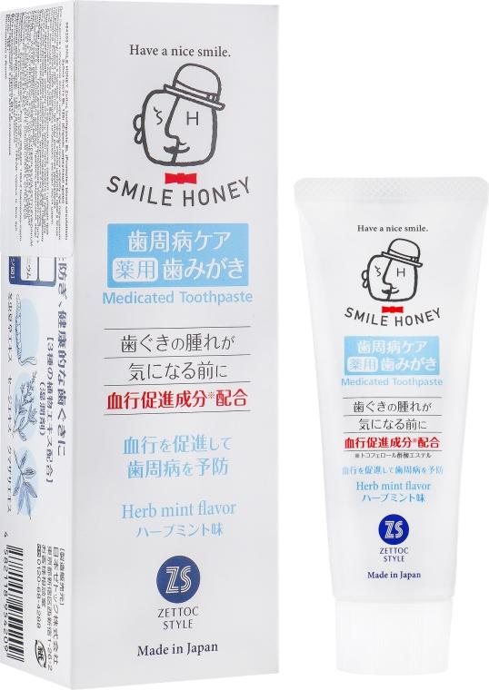 Зубная паста от опухлости десен - Zettoc Smile Honey Blood Circulation Promoting