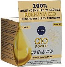 Духи, Парфюмерия, косметика Дневной крем против морщин для сухой кожи - Nivea Visage Q10 Power Extra Nourishing SPF15