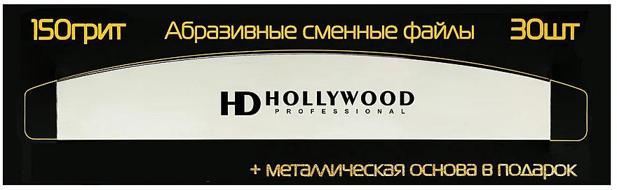 Пилочка Бумеранг + сменные файлы 150грит, 1мм - HD Hollywood