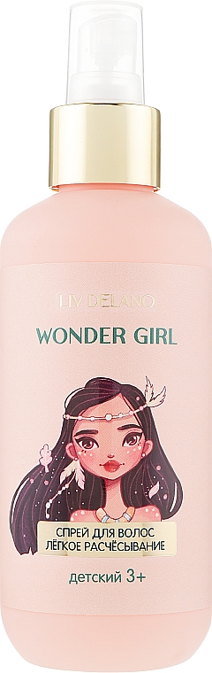 """Спрей для волос """"Легкое расчесывание"""" - Liv Delano Wonder Girl"""