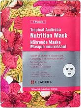 Духи, Парфюмерия, косметика Питательная тканевая маска для лица - Leaders 7 Wonders Tropical Andiroba Nutrition Mask