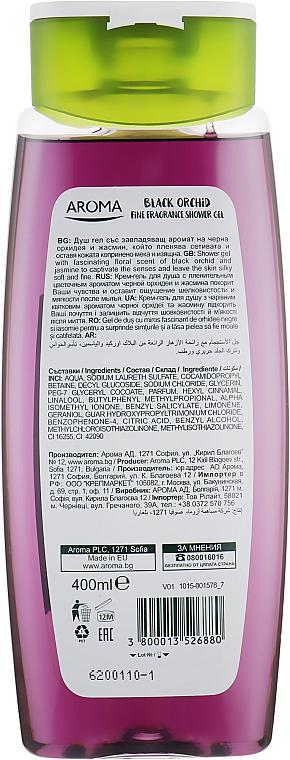 УЦЕНКА Набор - Aroma (shm/400ml + sh/gel/400ml) * — фото N6