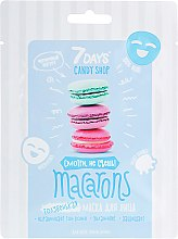 """Духи, Парфюмерия, косметика Маска для лица """"Macarons"""" с черничным йогуртом - 7 Days Candy Shop"""