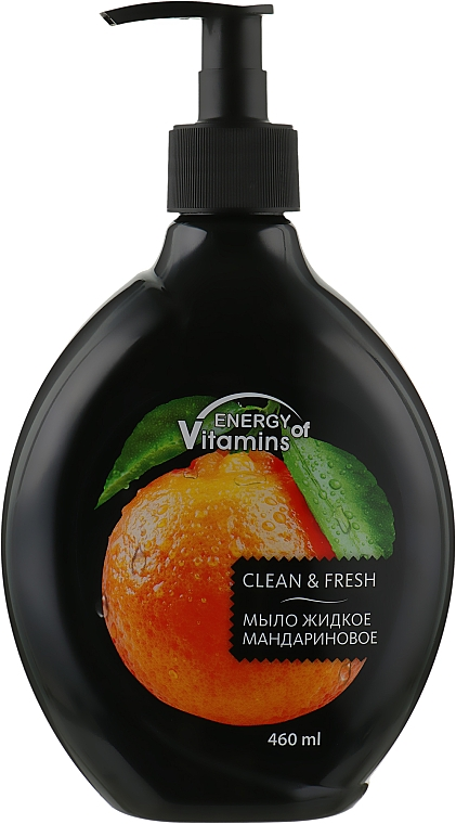"""Жидкое мыло """"Мандарин"""" - Вкусные Секреты"""