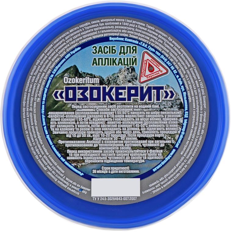 Озокерит - Средство для аппликации Лаборатория доктора Пирогова