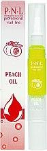 Духи, Парфюмерия, косметика Масло для кутикулы персиковое в карандаше - PNL Treatment Cuticle Peach Oil