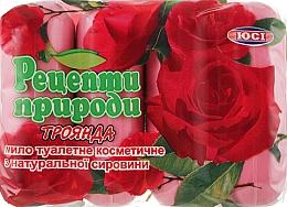 """Духи, Парфюмерия, косметика Мыло туалетное """"Роза"""", экопак - Рецепты природы"""