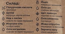 "Эликсир-скраб ""Лавандовый Прованс"" - Moko Spa — фото N3"