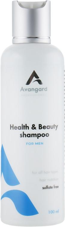 Шампунь для ухода за мужскими волосами с охлаждающим эффектом - Avangard Professional Health & Beauty Shampoo For Men