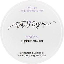 Духи, Парфюмерия, косметика Выравнивающая маска для лица - NataliOrganic