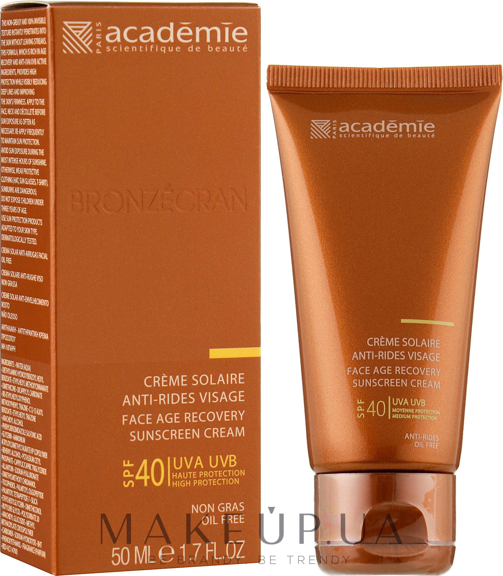 Сонцезахисний регенеруючий крем SPF 40+ - Academie Bronzecran Face Age Recovery Sunscreen Cream — фото 50ml