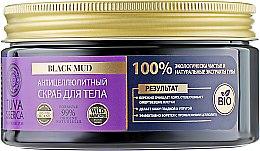 Духи, Парфюмерия, косметика Био-скраб для тела антицеллюлитный - Natura Siberica Tuva Siberica Black Mud