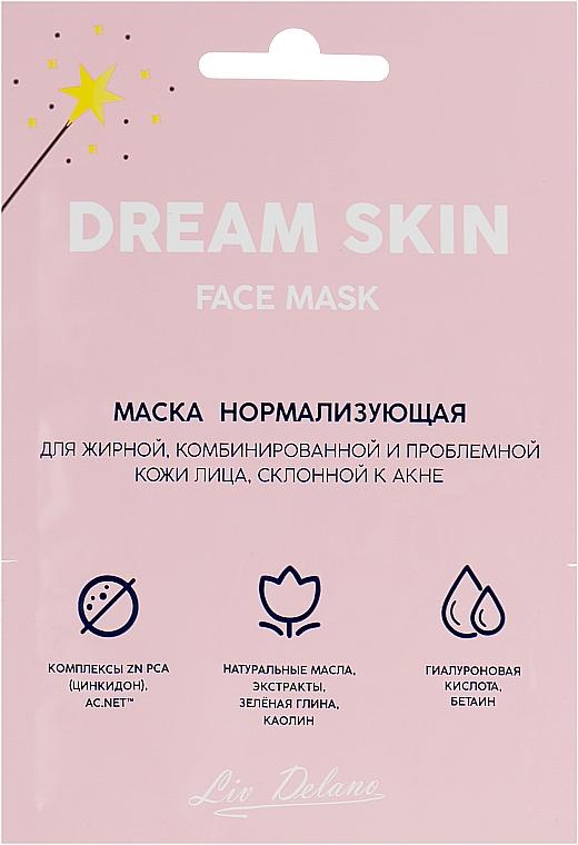 Маска нормализующая для жирной кожи лица - Liv Delano Professional Care At Home