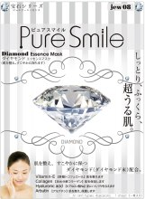 Духи, Парфюмерия, косметика Тканевая маска для лица с микрочастицами бриллиантов - Pure Smile Essence Mask Diamond