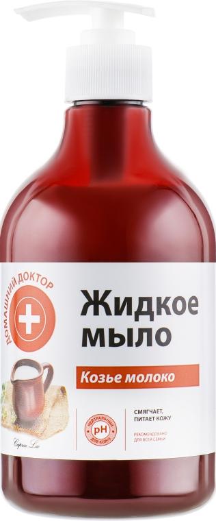Жидкое мыло Козье молоко - Домашний Доктор
