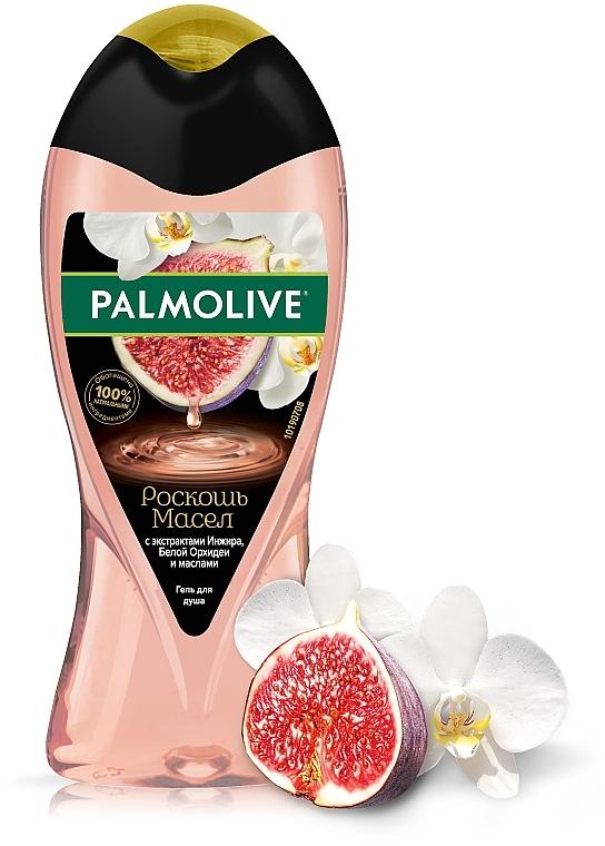 """Гель для душа """"Роскошь масел"""" с экстрактом инжира и белой орхидеи - Palmolive Shower Gel"""