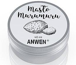 Духи, Парфюмерия, косметика Косметическое масло мурумуру - Anwen Murumuru Butter