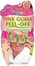 """Духи, Парфюмерия, косметика Маска-пленка для лица """"Розовая гуава"""" - 7th Heaven Pink Guava Peel Off Mask"""