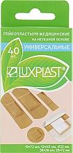 Духи, Парфюмерия, косметика Медицинский пластырь универсальный на нетканой основе, 5 размеров - Luxplast