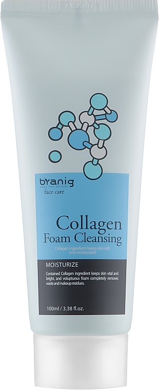 Пенка для умывания с коллагеном - Branig Collagen Cleansing Soft and Moisturizing Foam