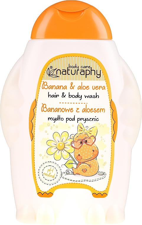 """Детский шампунь-гель для душа """"Банан и алоэ вера"""" - Bluxcosmetics Naturaphy Hair & Body Wash"""