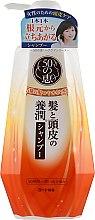 Духи, Парфюмерия, косметика Шампунь для волос, коллагеновый, питательный - 50 Megumi Shampoo Moist