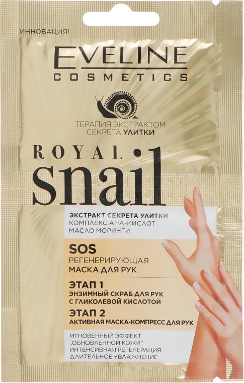 Пилинг и маска для рук - Eveline Cosmetics Royal Snail Sos Regenerating Hand Treatment