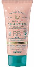 Духи, Парфюмерия, косметика ВВ-крем для чувствительной кожи лица, склонной к куперозу SPF 20 - Bielita You & Nature