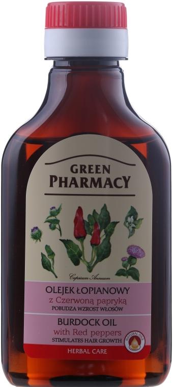 Репейное масло с красным перцем для роста волос - Green Pharmacy Burdock & Red Peppers Hair Oil
