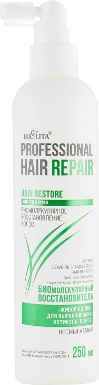 Спрей восстановитель для волос - Bielita Professional Hair Repair