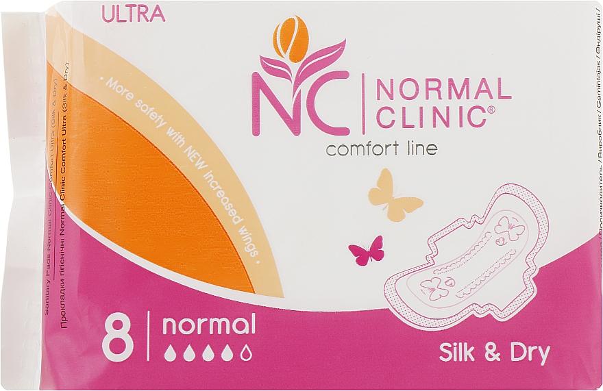 "Прокладки ""Ultra silk dry"", 8шт - Normal Clinic"