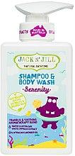Парфумерія, косметика Дитячий гель для душу і шампунь 2 в 1 - Jack N' Jill Serenity Shampoo & Body Wash