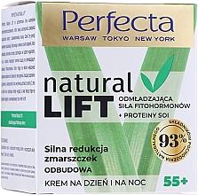 Духи, Парфюмерия, косметика Восстанавливающий крем для лица против морщин 55+ - Perfecta Natural Lift Anti-wrinkle Revitalizing Cream