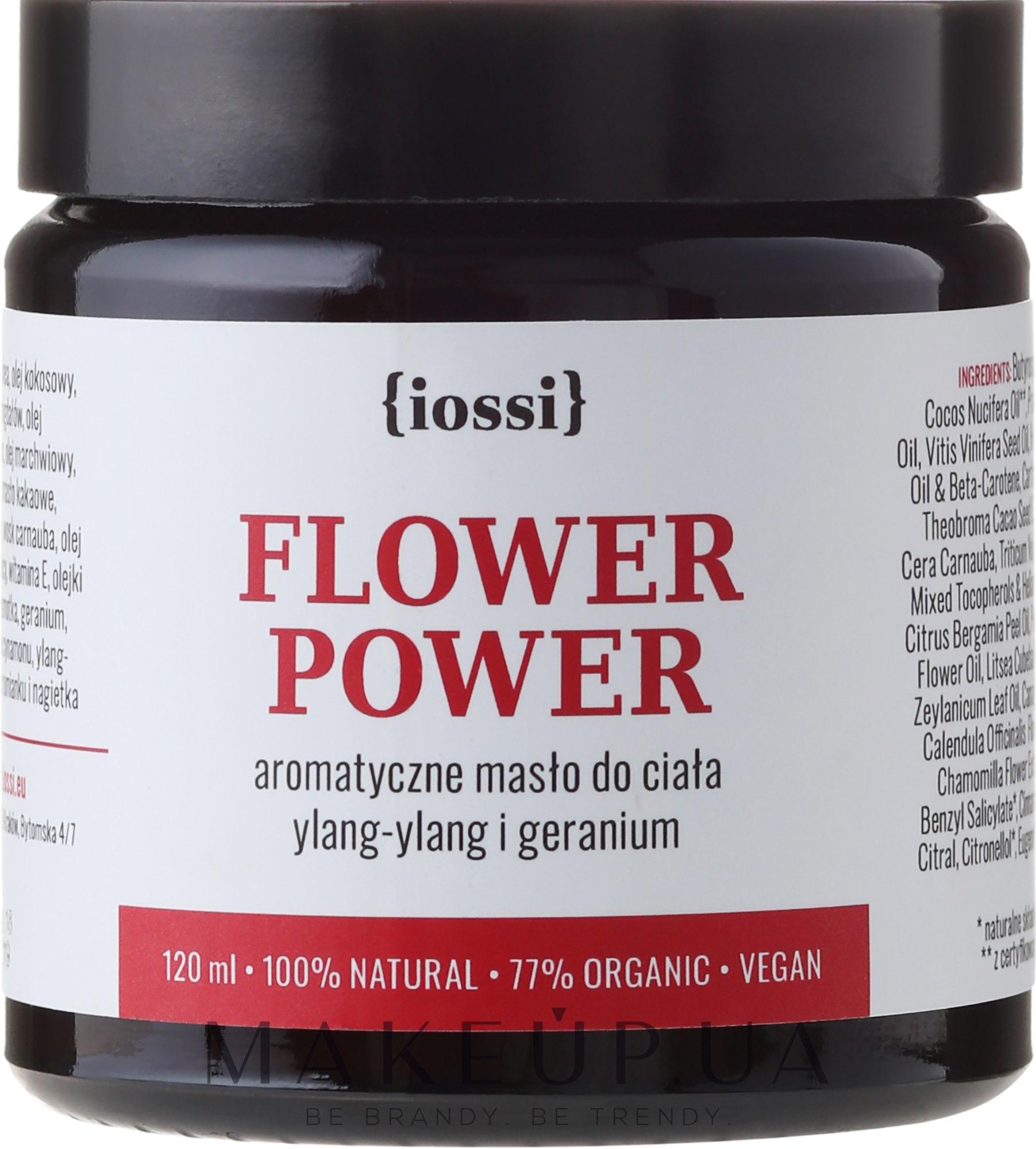Увлажняющее масло для тела с кокосовым маслом - Iossi Regenerating Body Butter — фото 120ml
