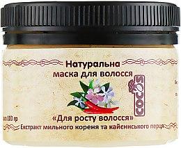 """Духи, Парфюмерия, косметика Натуральная маска для ухода за волосами """"Для роста волос"""" - COCOS"""